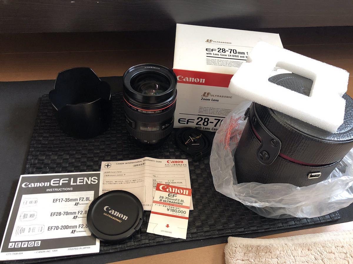 新品購入 年に数回だけ趣味で使用 レンズの中汚れあり キャノン Canon EF 28-70mm F2.