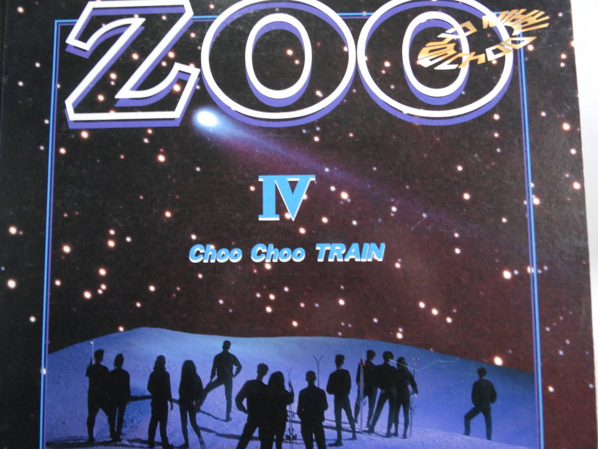 Zoo チューチュー トレイン