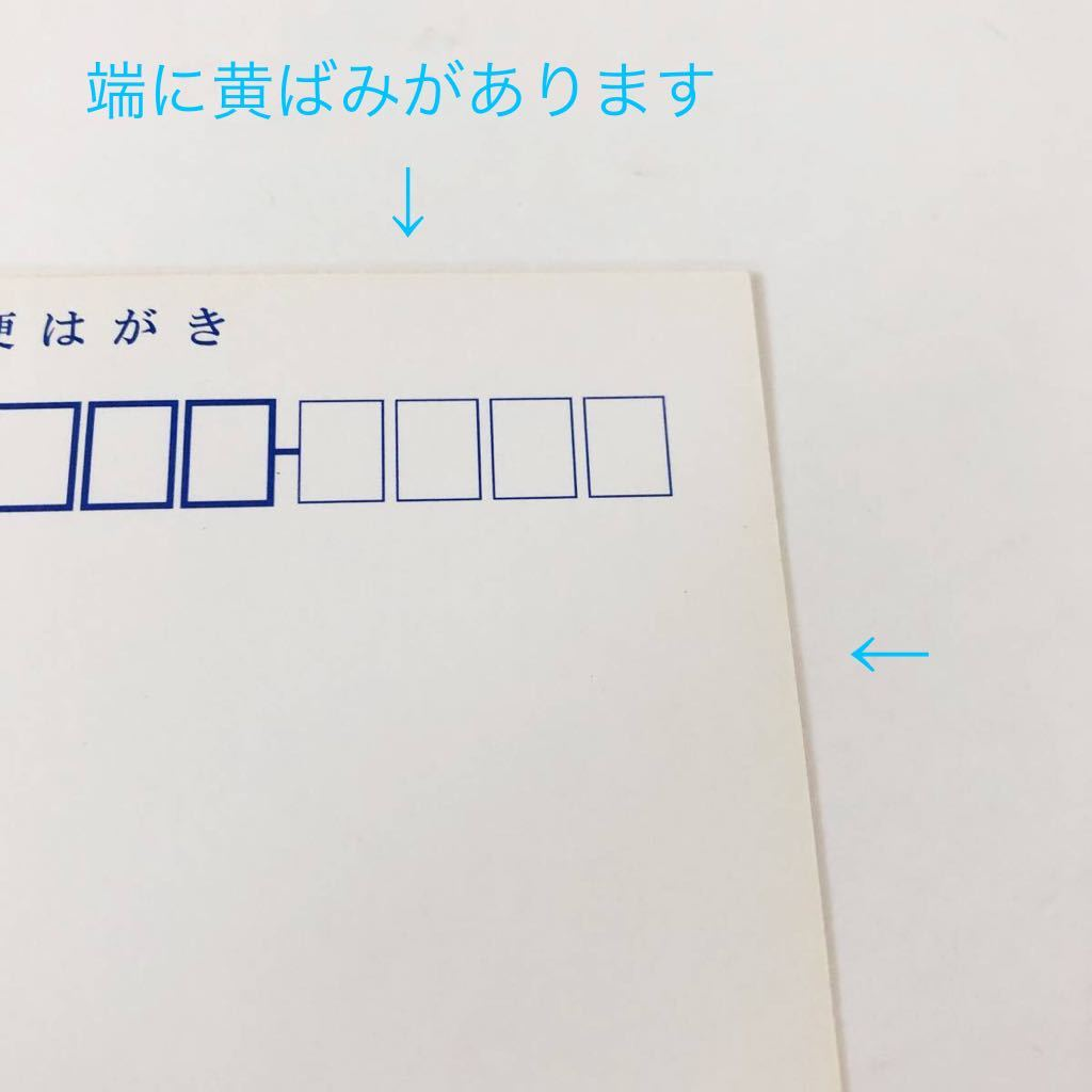 ポストカード☆絵葉書☆小田原海好☆うつわ展_画像4
