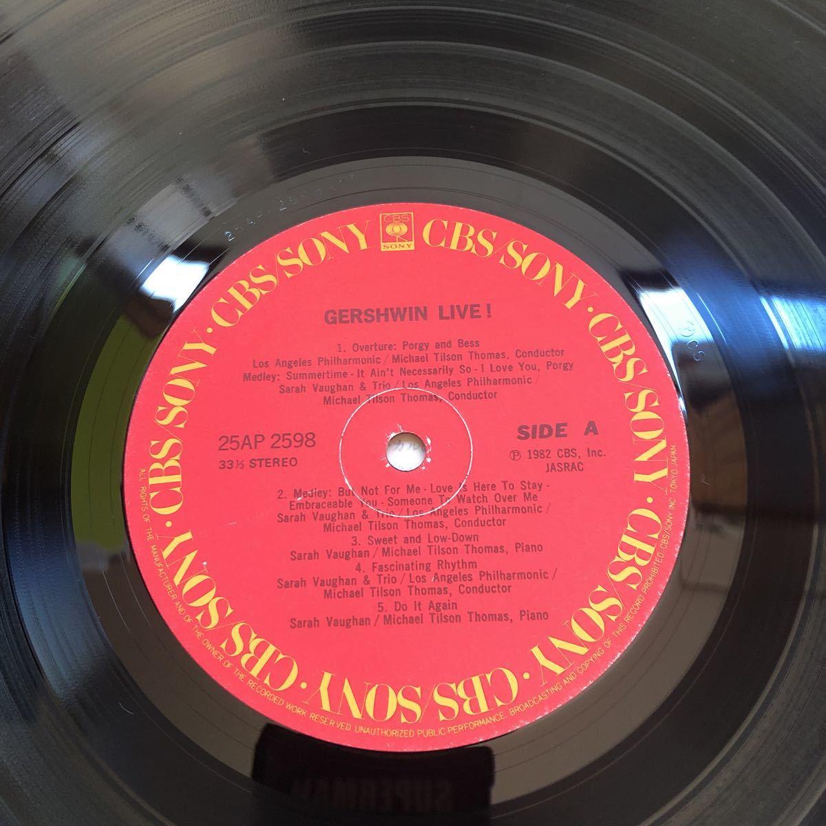 LPレコード★洋楽jazz★サラ・ヴォーン&マイケルティルソン・トーマス★ガーシュウィン・ライヴ!★レコード多数出品中_画像5