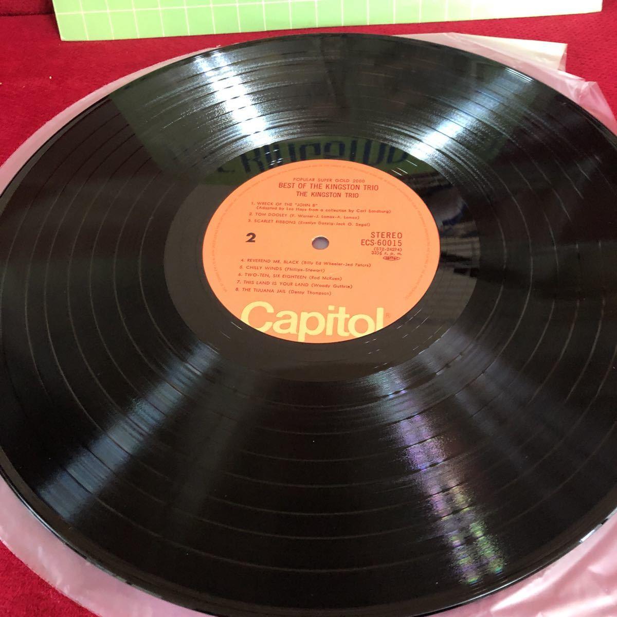 レア盤★LPレコード★THE KINGSTON TRIO ★フォークの王者キングストン・トリオのすべて★レコード多数出品中_画像5