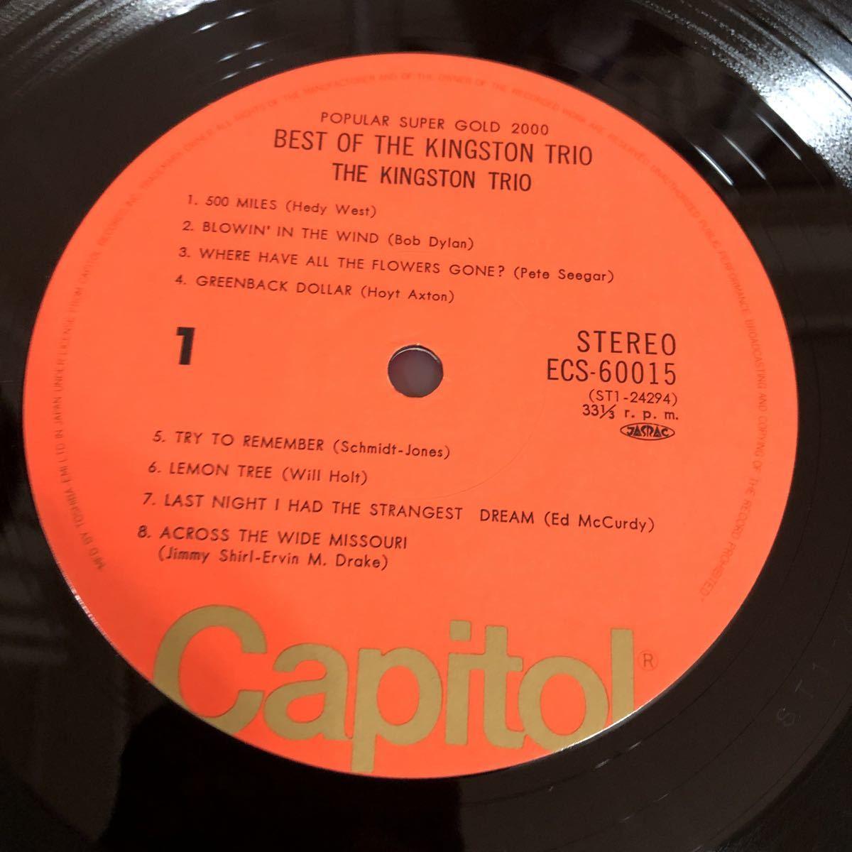 レア盤★LPレコード★THE KINGSTON TRIO ★フォークの王者キングストン・トリオのすべて★レコード多数出品中_画像4