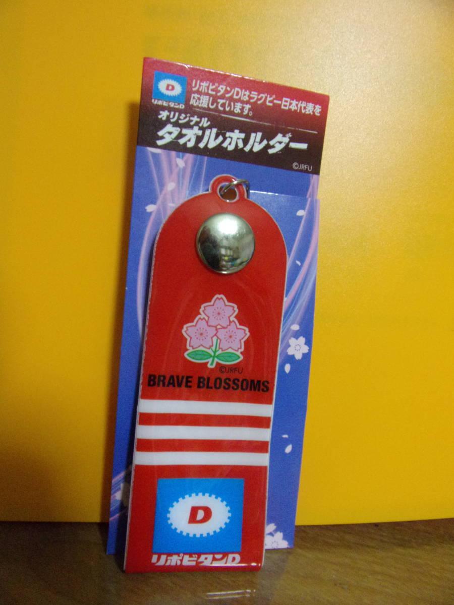 ストラップ キーホルダー 紅イモ ラグビージャパン お茶いぬ ワンピース かんぽくん 舞妓さん