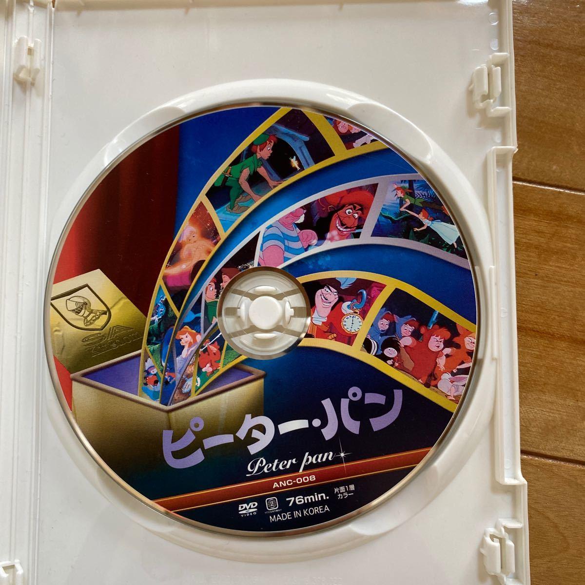 DVD、ピーターパン