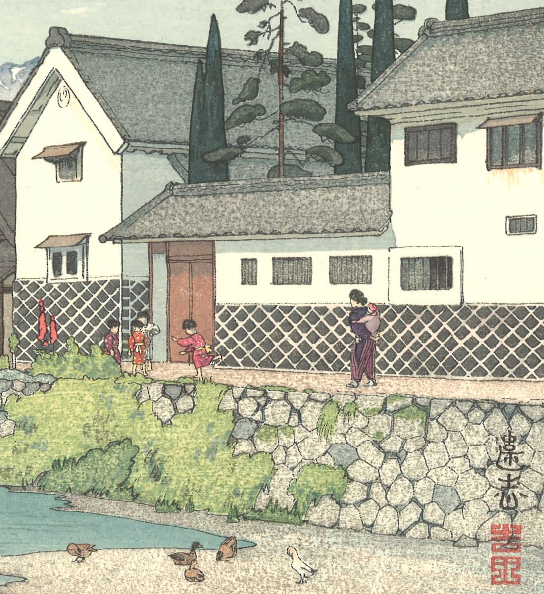 吉田遠志 木版画 014005 松本 (Matsumoto) 初摺1940年  最高峰の摺師の技をご堪能下さい!!_画像10