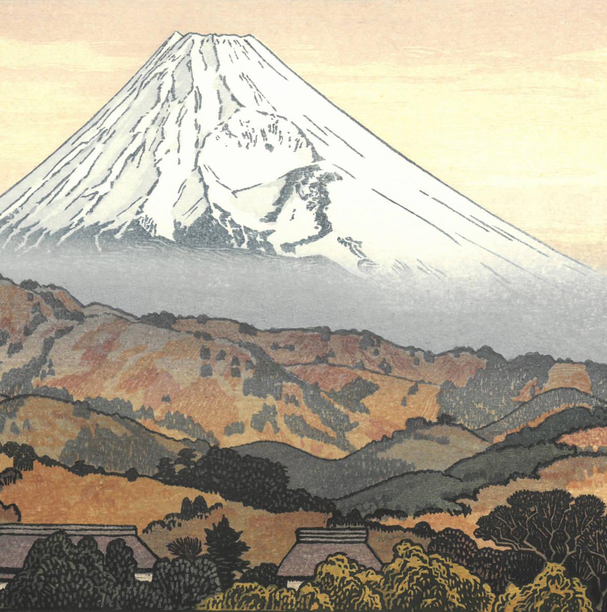 吉田遠志 木版画  016204 伊豆長岡の富士 冬 (Mt.Fuji from Nagaoka winter)  初摺1962年    最高峰の摺師の技をご堪能下さい!!_画像7