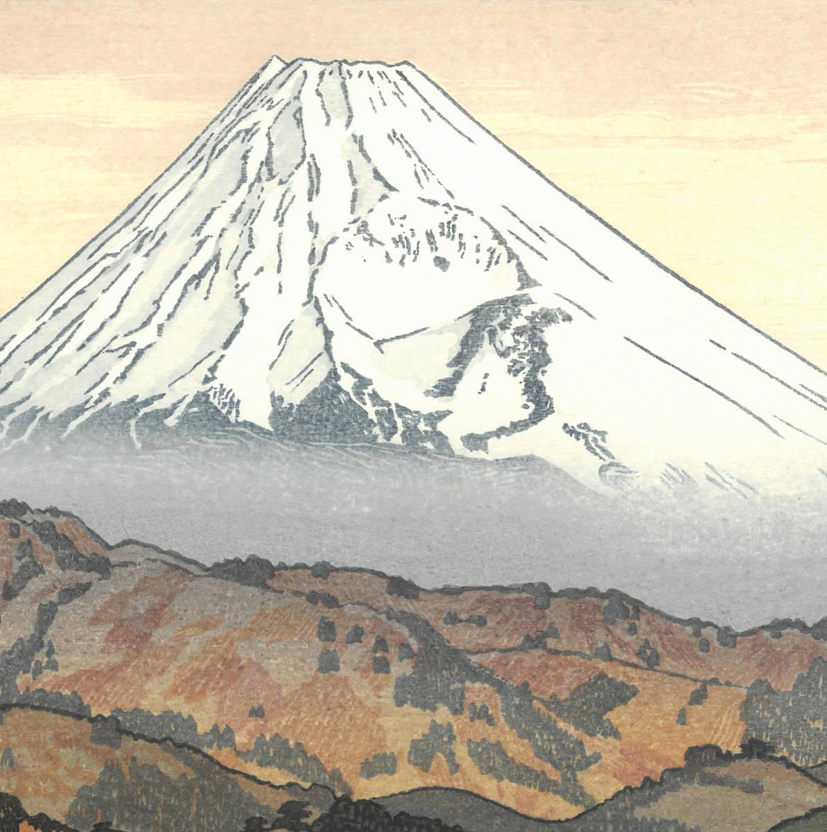 吉田遠志 木版画  016204 伊豆長岡の富士 冬 (Mt.Fuji from Nagaoka winter)  初摺1962年    最高峰の摺師の技をご堪能下さい!!_画像9