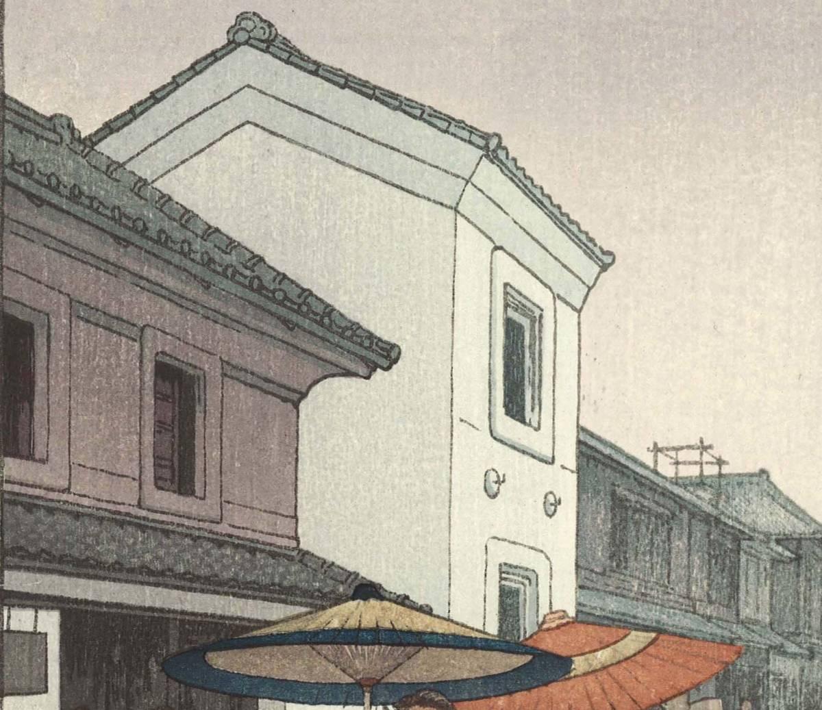 吉田遠志 木版画 014002 雨傘 (Umbrella) 初摺1940年  最高峰の摺師の技をご堪能下さい!!_画像9