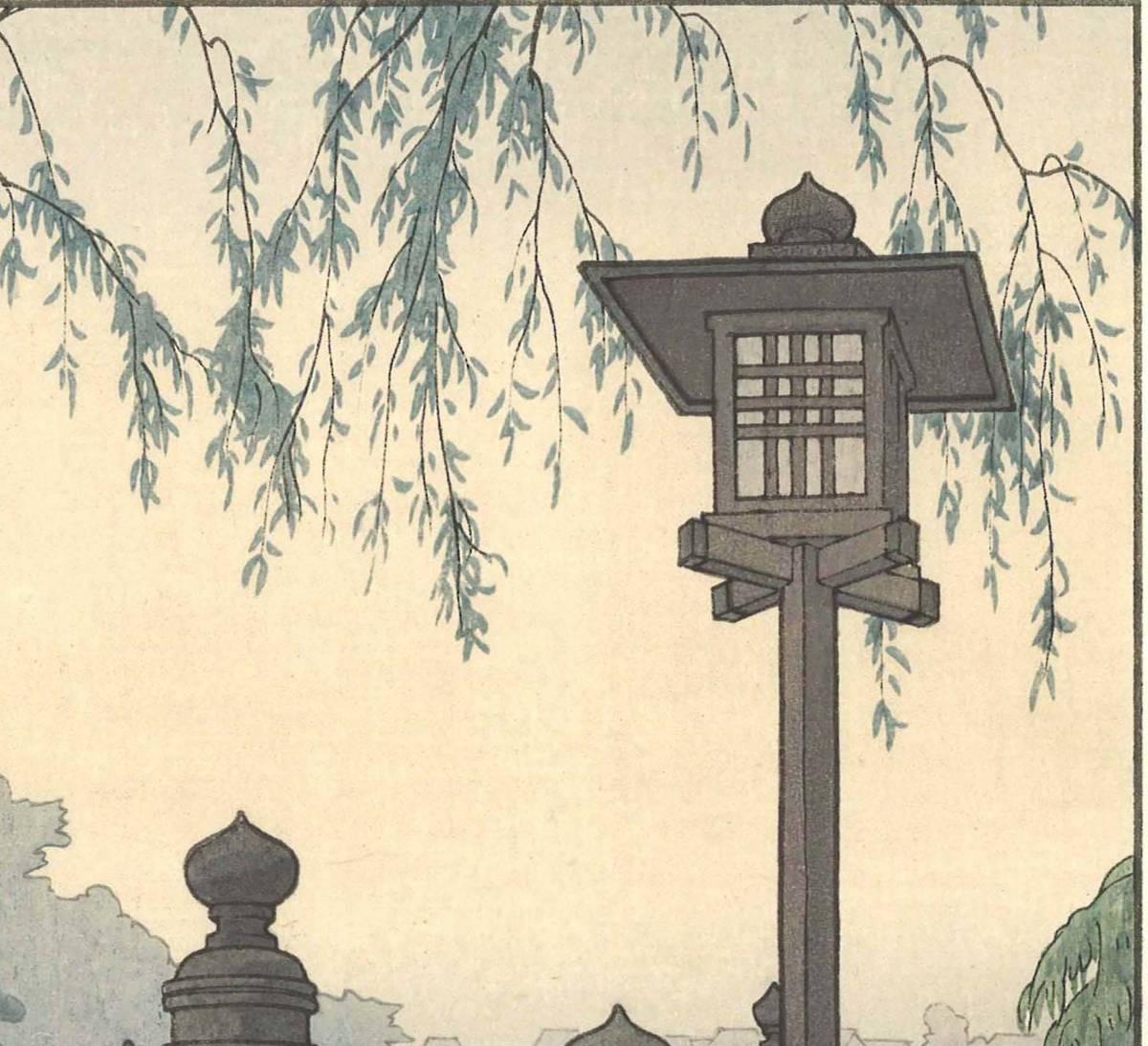 吉田遠志 木版画  014103 弁慶橋 (Benkei Bridge)  初摺1941年    最高峰の摺師の技をご堪能下さい!!_画像8