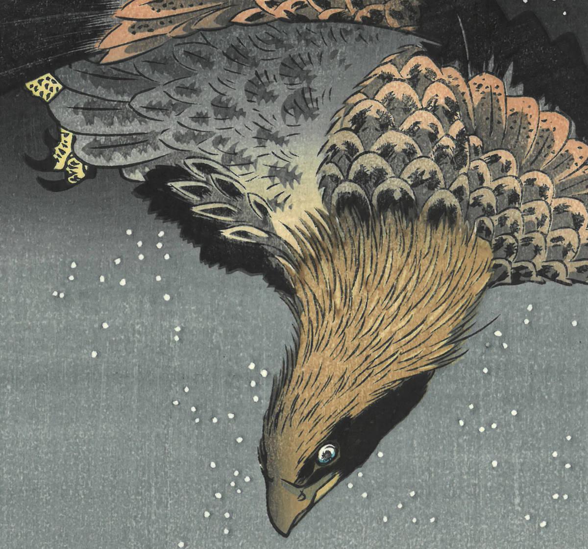 歌川広重 (Utagawa Hiroshige) 木版画 江戸百景 #108. 深川州崎十万坪  初版1856-58年頃  広重の木版画の真の素晴らしさをご堪能下さい! _画像10