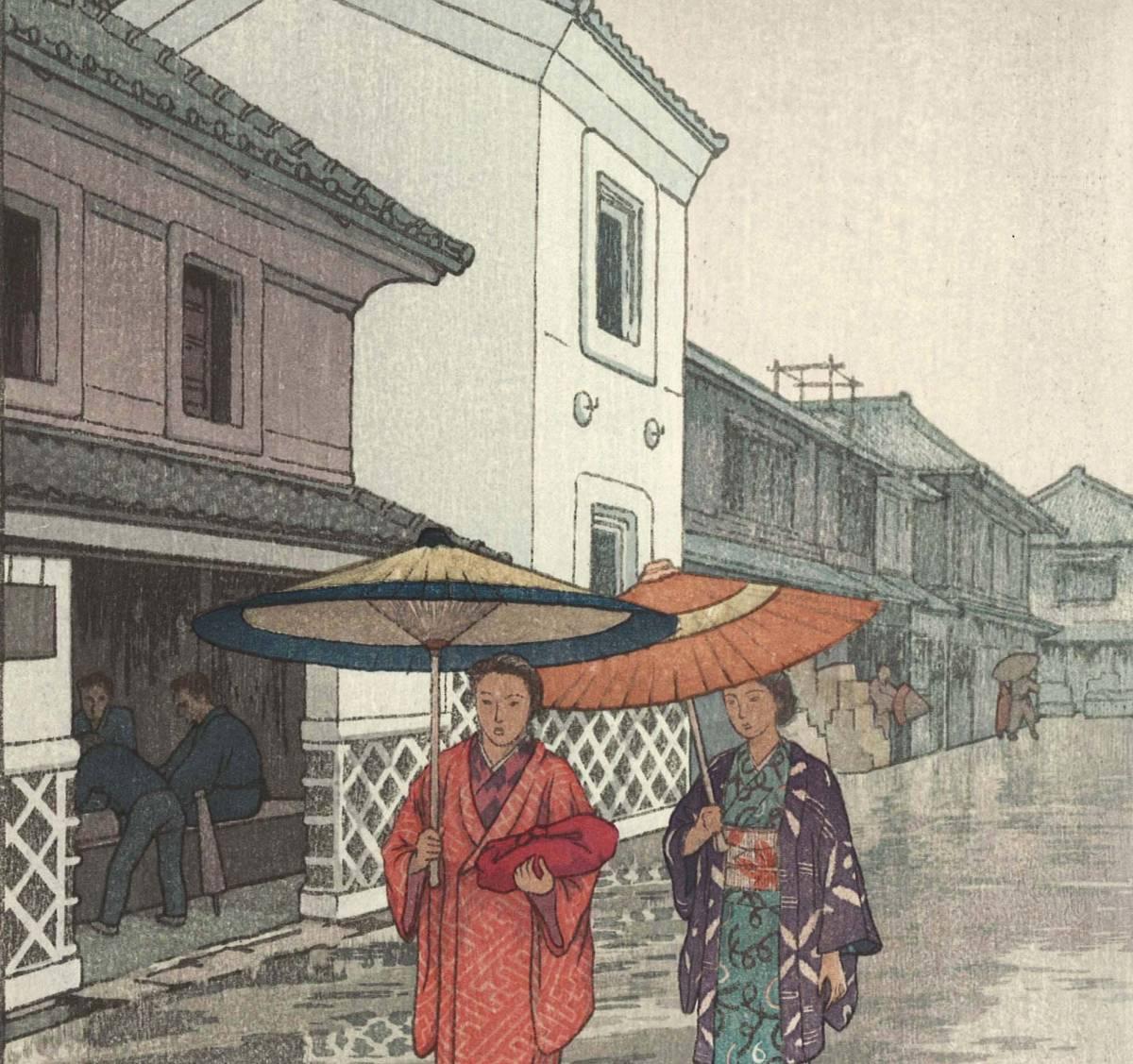 吉田遠志 木版画 014002 雨傘 (Umbrella) 初摺1940年  最高峰の摺師の技をご堪能下さい!!_画像6