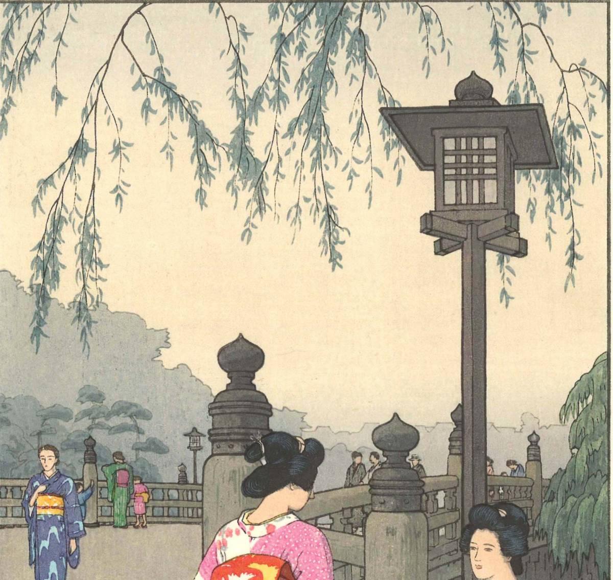 吉田遠志 木版画  014103 弁慶橋 (Benkei Bridge)  初摺1941年    最高峰の摺師の技をご堪能下さい!!_画像5