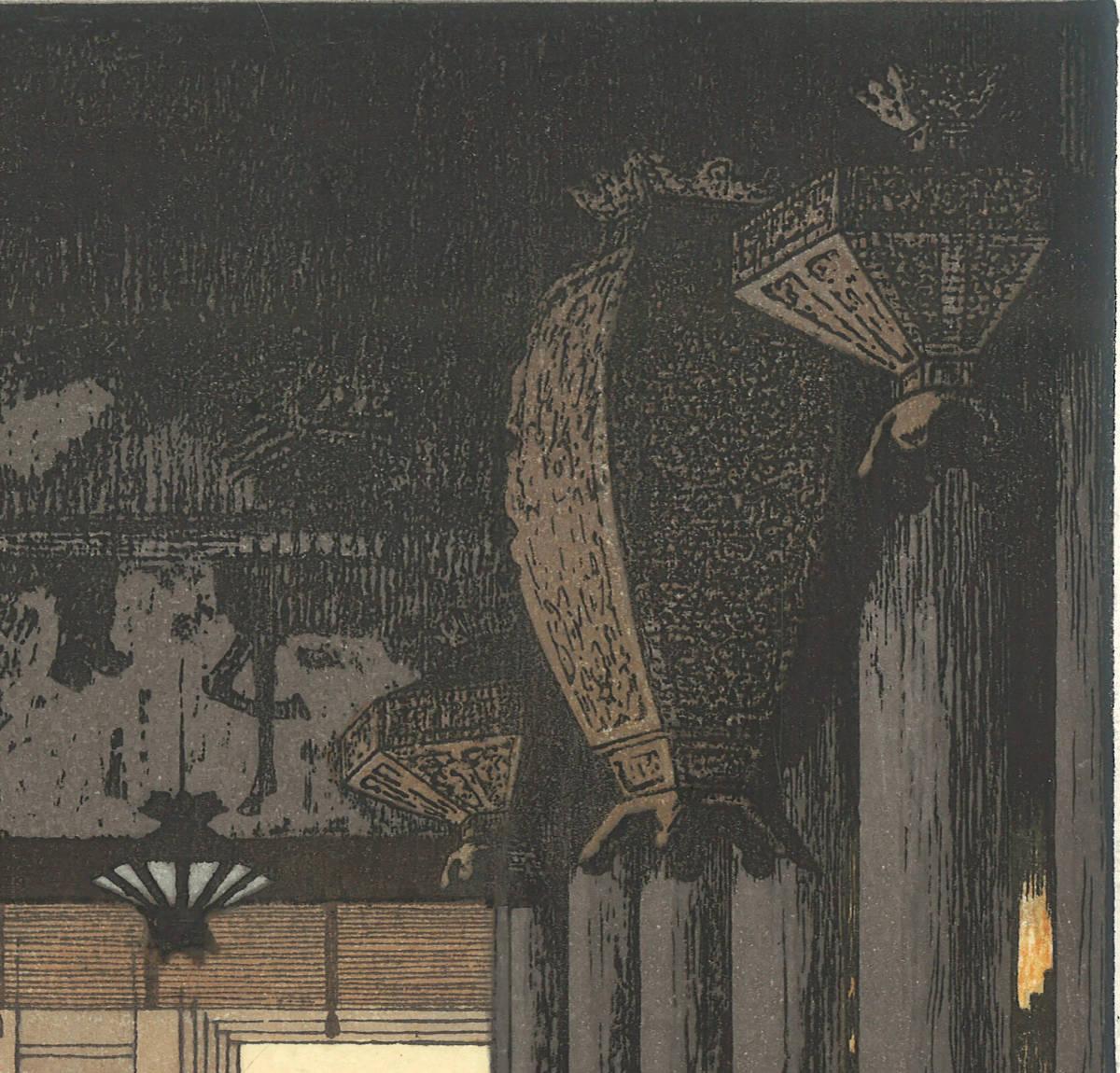 吉田遠志 木版画   清水寺  (Kiyomizu temple)    最高峰の摺師の技をご堪能下さい!!_画像9