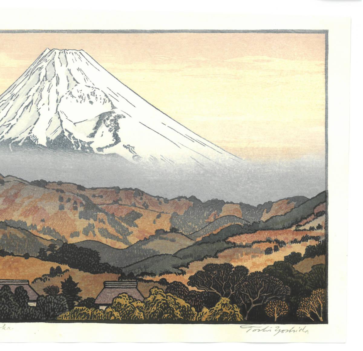 吉田遠志 木版画  016204 伊豆長岡の富士 冬 (Mt.Fuji from Nagaoka winter)  初摺1962年    最高峰の摺師の技をご堪能下さい!!_画像5