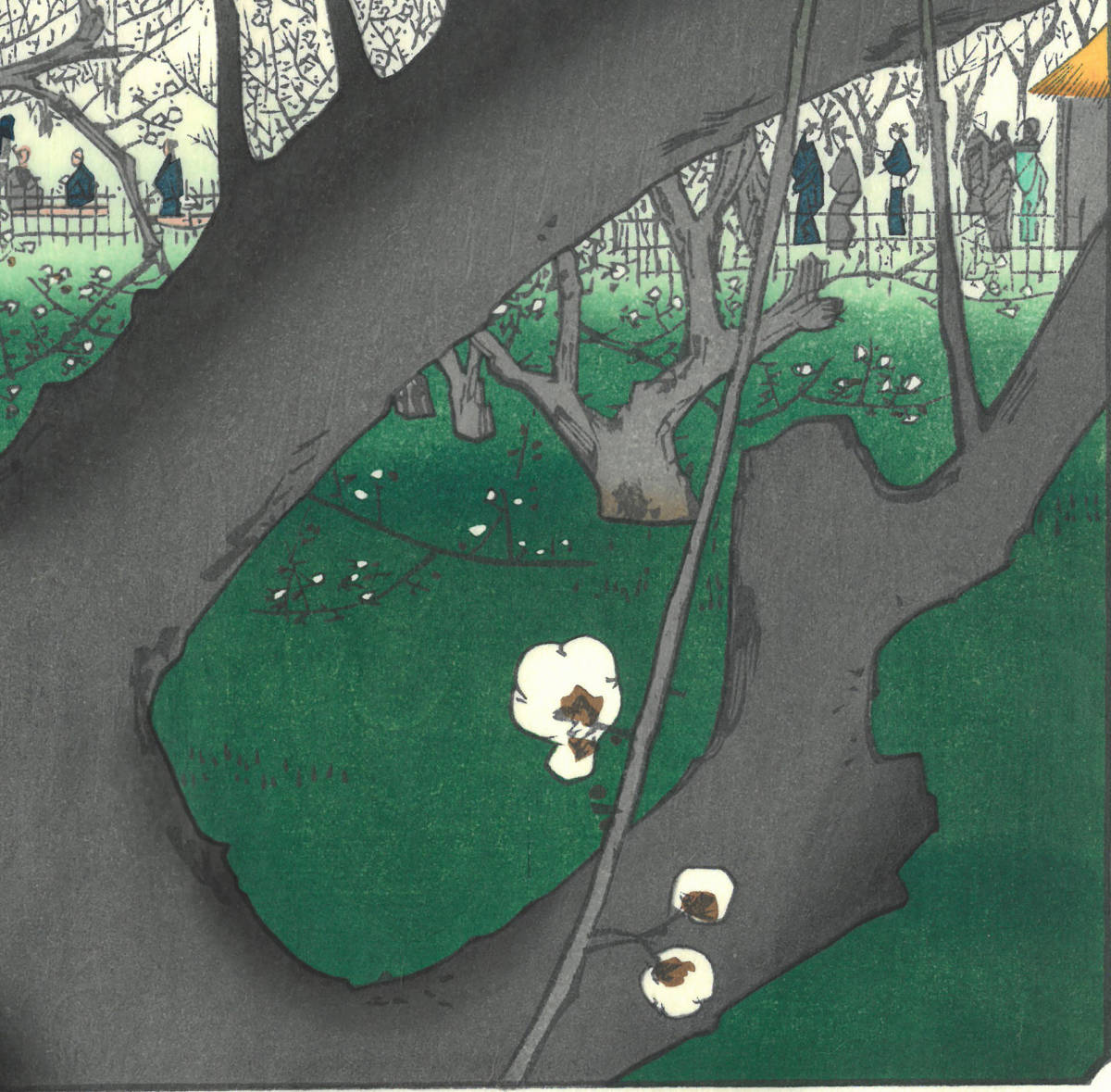 歌川広重 (Utagawa Hiroshige) 木版画 江戸百景 #30. 亀戸梅屋舗 初版1856-58年頃 広重の木版画の真の素晴らしさをご堪能下さい!_画像10