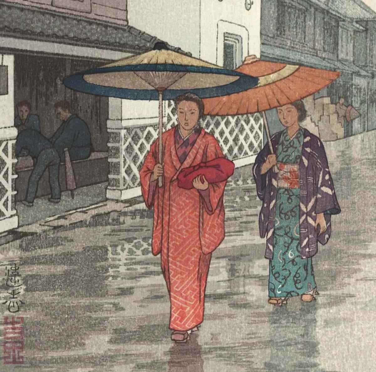 吉田遠志 木版画 014002 雨傘 (Umbrella) 初摺1940年  最高峰の摺師の技をご堪能下さい!!_画像8