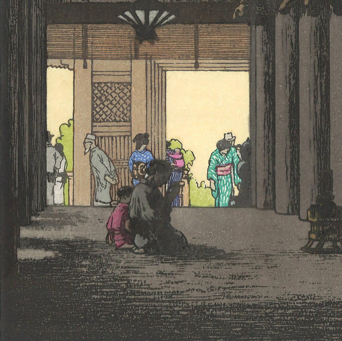 吉田遠志 木版画   清水寺  (Kiyomizu temple)    最高峰の摺師の技をご堪能下さい!!_画像10