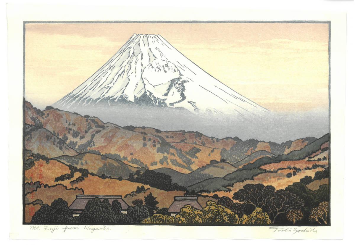 吉田遠志 木版画  016204 伊豆長岡の富士 冬 (Mt.Fuji from Nagaoka winter)  初摺1962年    最高峰の摺師の技をご堪能下さい!!_画像1