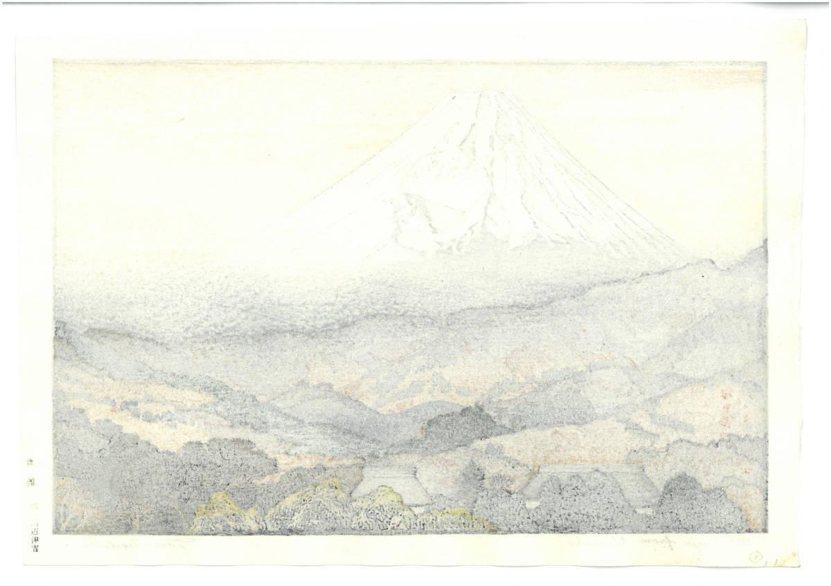吉田遠志 木版画  016204 伊豆長岡の富士 冬 (Mt.Fuji from Nagaoka winter)  初摺1962年    最高峰の摺師の技をご堪能下さい!!_画像2