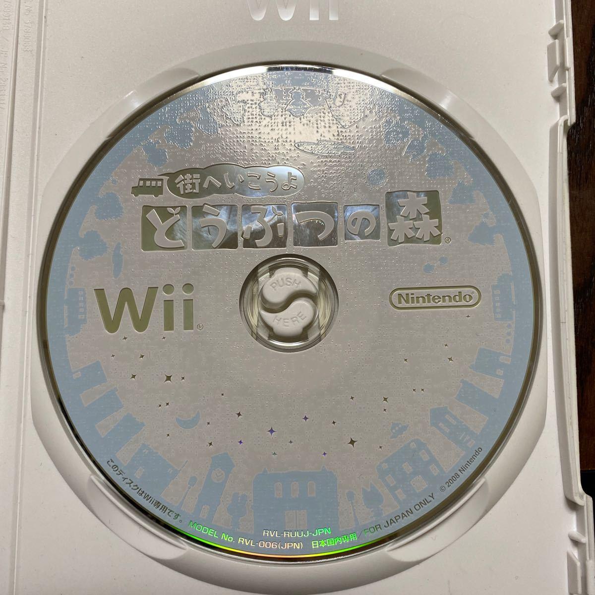 Wii 街へいこうよどうぶつの森 Wiiソフト