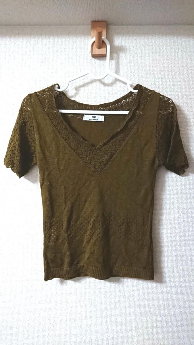 半袖 カットソー サマーニット Mサイズ ブラウン 茶色 トップス