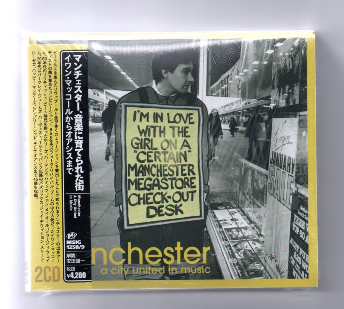 マンチェスター、音楽に育てられた街~イワン・マッコールからオアシスまで マンチェスター出身のアーティストの曲を集めたコンピ 2枚組 _画像1