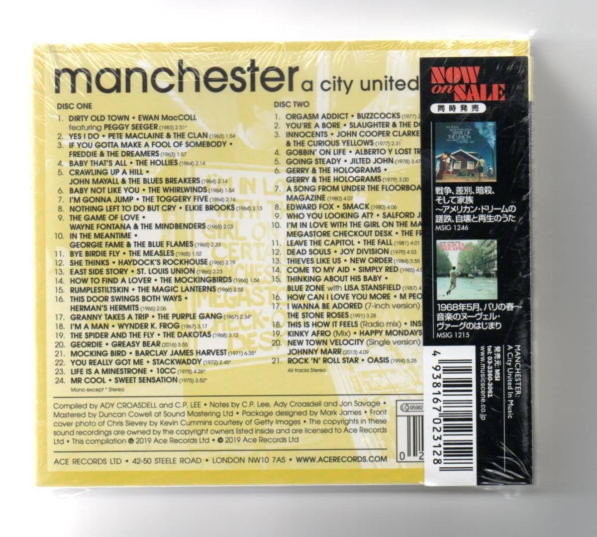 マンチェスター、音楽に育てられた街~イワン・マッコールからオアシスまで マンチェスター出身のアーティストの曲を集めたコンピ 2枚組 _画像2