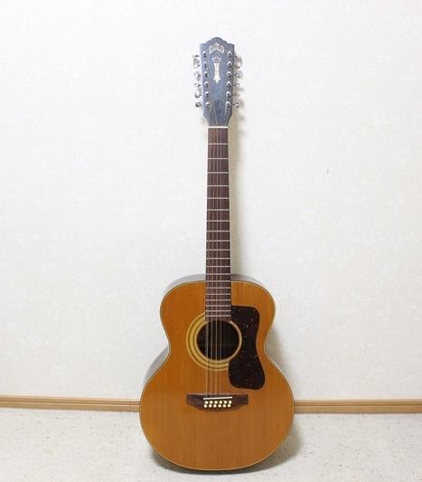 1970年代 Guild F-112 12弦ギター ギルド ビンテージ??!