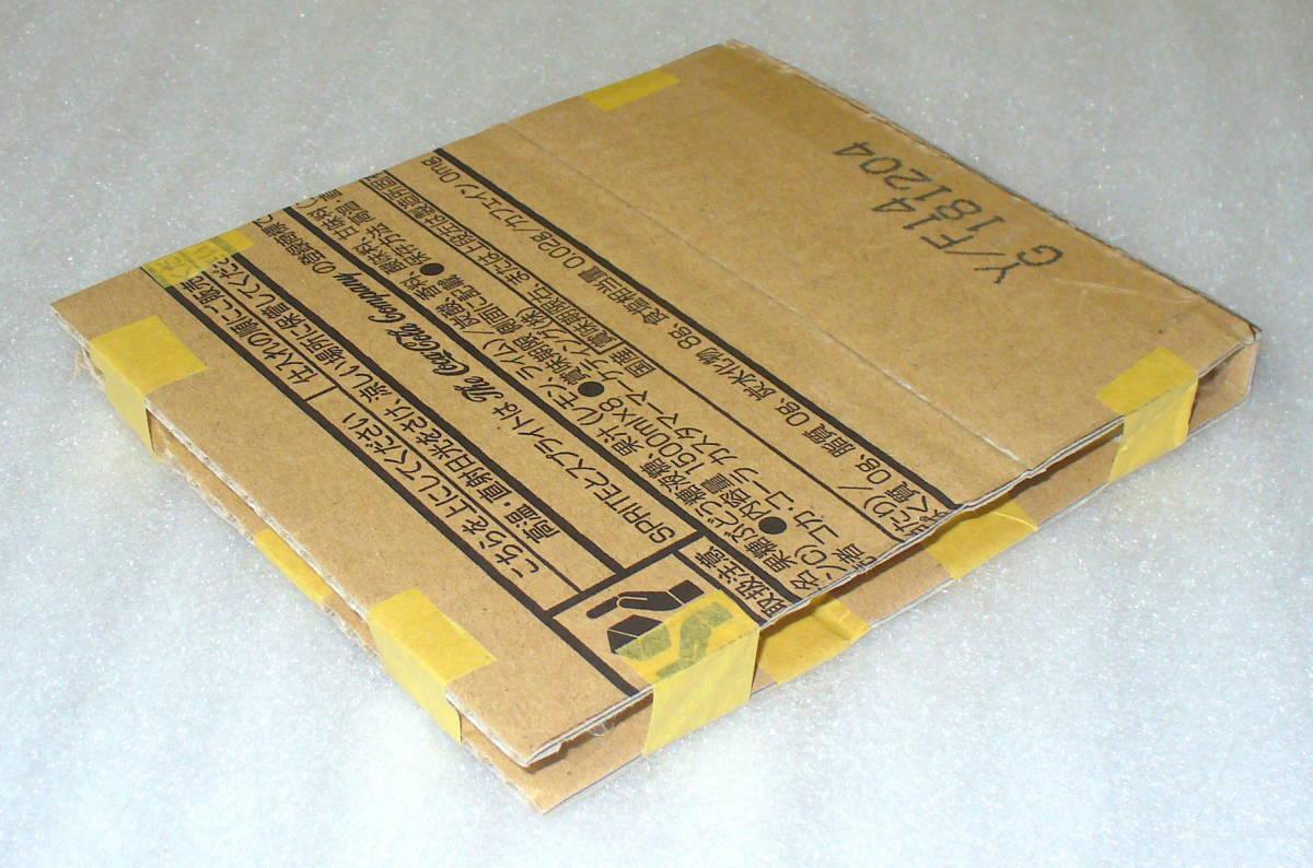 D3■YMO・イン・ザ・ナインティーズ・ピート・ロリマー・リミックス◆坂本龍一/細野晴臣/高橋幸宏_この梱包で封筒に入れて発送します。