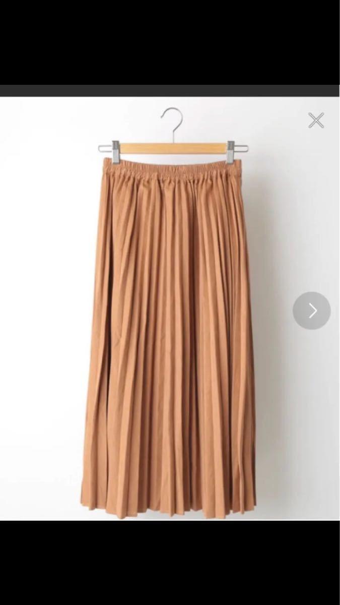レトロガール プリーツスカート