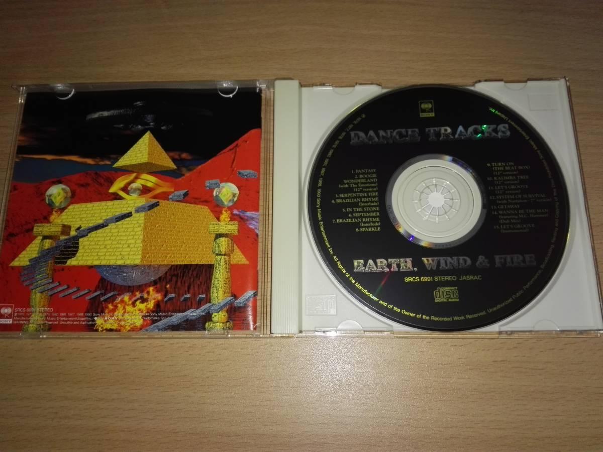 CD「ダンス・トラックス」アース・ウインド&ファイアー