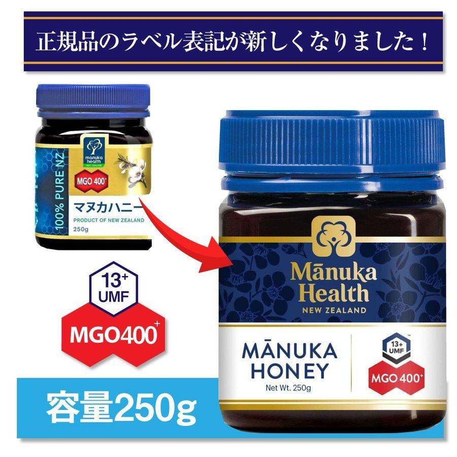 マヌカヘルス マヌカハニー蜂蜜 MGO400+ 250g