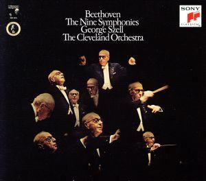ベートーヴェン:交響曲全集(完全生産限定盤)_画像1
