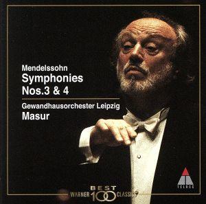 メンデルスゾーン:交響曲第3番・第4番/クルト・マズア,ライプツィヒ・ゲヴァントハウス管弦楽団_画像1