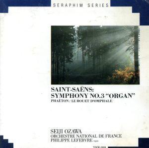 サン=サーンス:交響詩「ファエトン」/小澤征爾/フランス国立管弦楽団_画像1