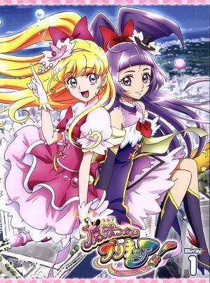 魔法つかいプリキュア! Blu-ray vol.1(Blu-ray Disc)_画像1