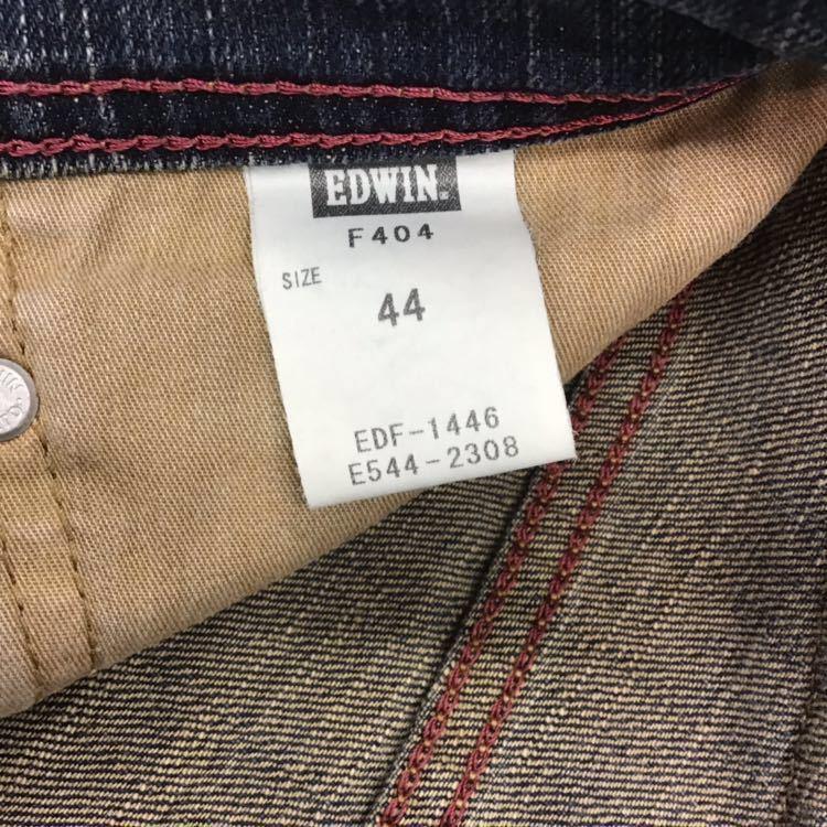 EDWIN W44 オレンジオーバーダイ ジーンズ ジーパン デニムパンツ エドウィン ビッグサイズ 大きいサイズ 古着 送料無料 D026