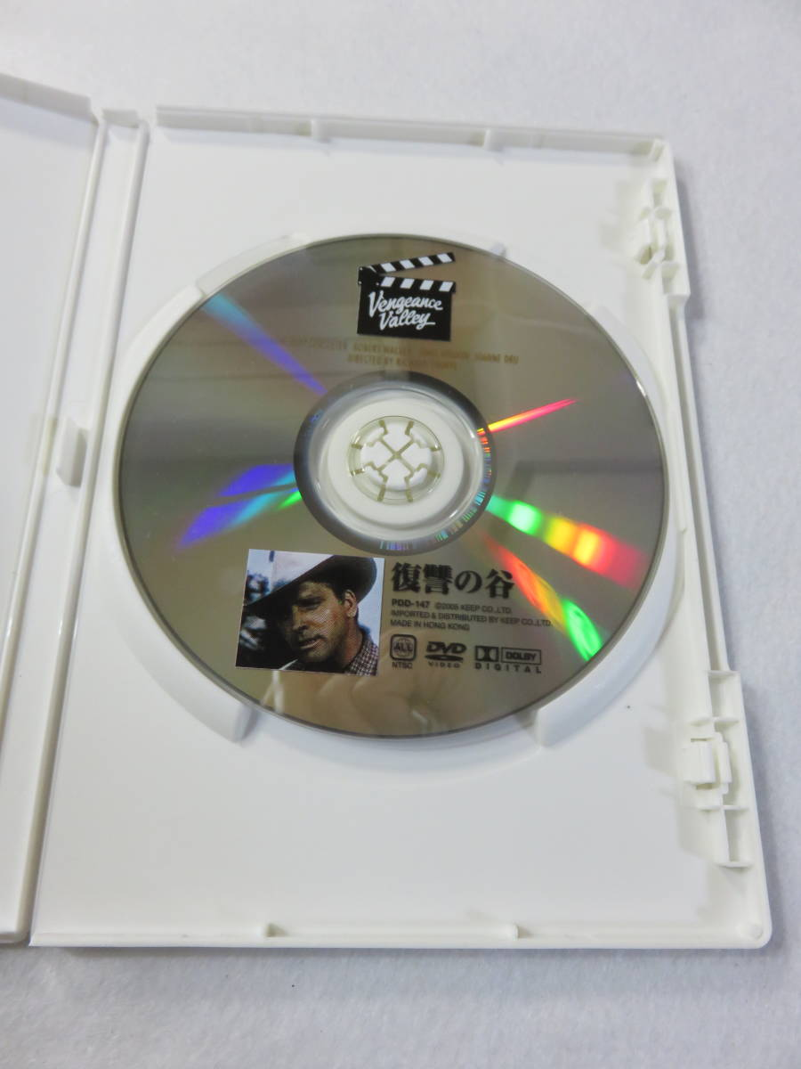名作DVD 『復讐の谷』 日本語字幕版。バート・ランカスター。監獄ロックのリチャード・ソープ監督作品。ダイナミックな西部劇。即決!!_画像3