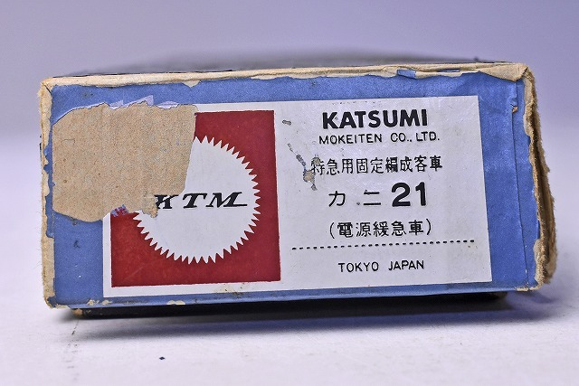 【HOゲージ】 ブルートレイン カニ21 寝台急行 銀河など KTM製 カツミ katsumi 箱付 日本製 鉄道模型 特急用固定編成客車車両 寝台特急_画像10