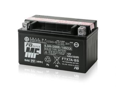 □YAMAHA:アクシストリートXC125E《EBJ-SE53J》125ccキック/セル用 古河バッテリーFTX7A-BS★充電不要、満充電で使えます★_画像はイメージ実物と異なる場合が有ります