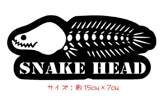 骨雷魚 カット ステッカー    chiaki ライギョ 雷魚 フロッグ トップウォーター ポッパー ノイジー 骨 ガイコツ 髑髏_画像1