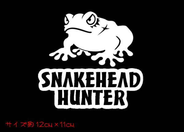 悪蛙 SNAKEHEADHUNTER ステッカー ライギョ 雷魚 chiaki  トップウォーター ポッパー フロッグ_画像1