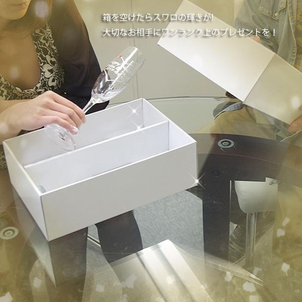 高級 ハート クリスタル シャンパングラス セレブ ペア 誕生日 プレゼント ギフト 二次会 ラインストーン スパークリングワイン グラス_画像4