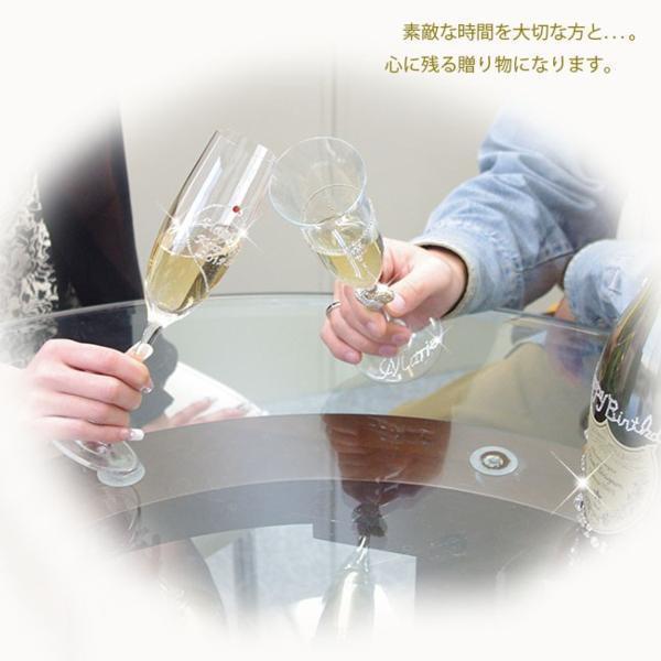 高級 ハート クリスタル シャンパングラス セレブ ペア 誕生日 プレゼント ギフト 二次会 ラインストーン スパークリングワイン グラス_画像5
