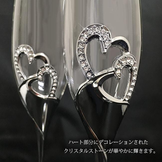 高級 ハート クリスタル シャンパングラス セレブ ペア 誕生日 プレゼント ギフト 二次会 ラインストーン スパークリングワイン グラス_画像2
