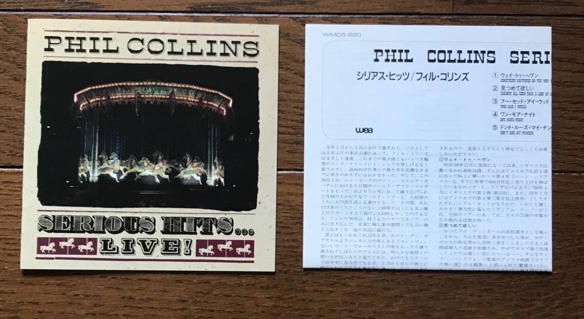 156 / PHIL COLLINS / SERIOUS HITS... LIVE! / フィル・コリンズ / 国内盤 / きれい_画像2