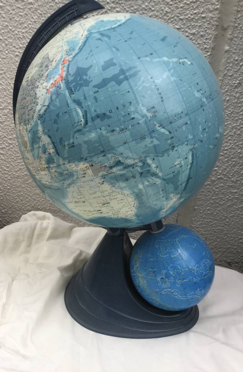 地球儀_画像1