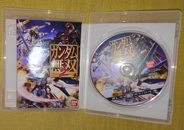 PS3 ソフト ガンダム無双2_画像3