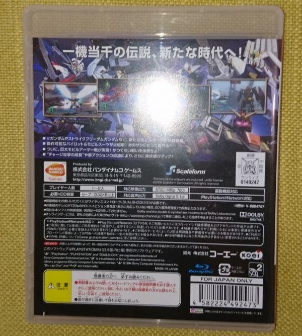 PS3 ソフト ガンダム無双2_画像2