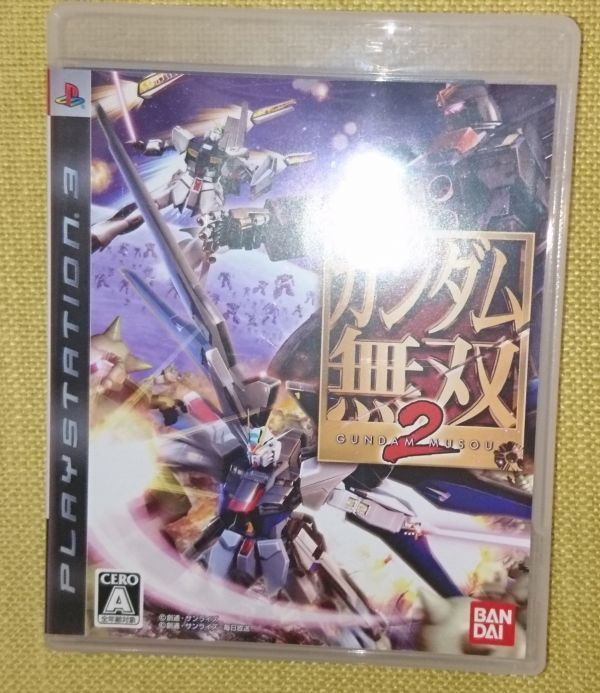 PS3 ソフト ガンダム無双2_画像1
